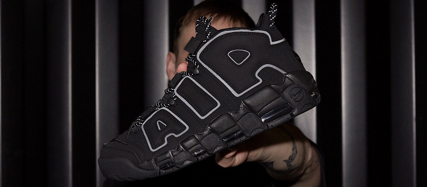 Black Nike Air More Uptempo QS