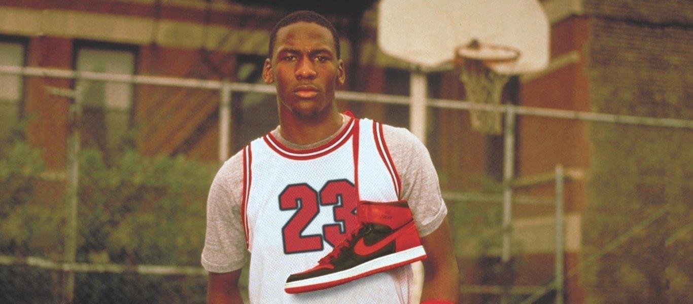 Air Jordan 1 Michael Jordan