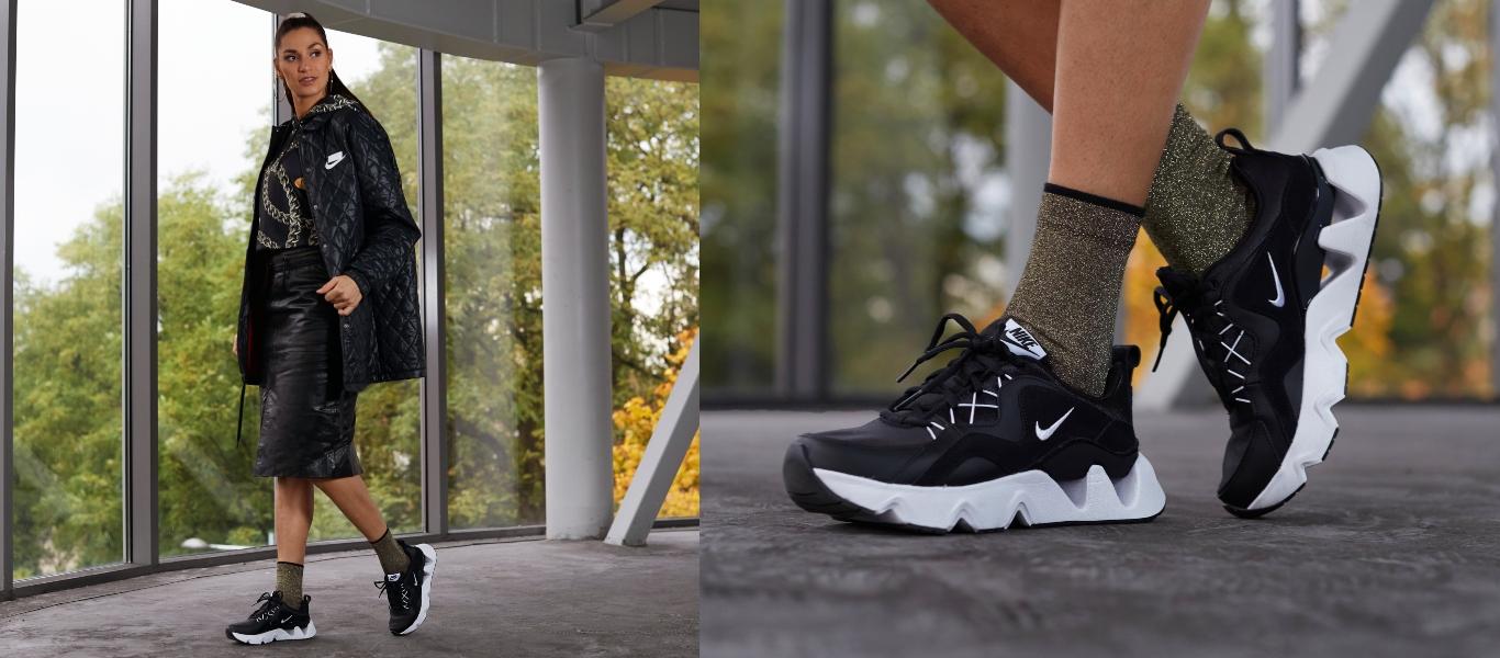 Nike RYZ 365 black
