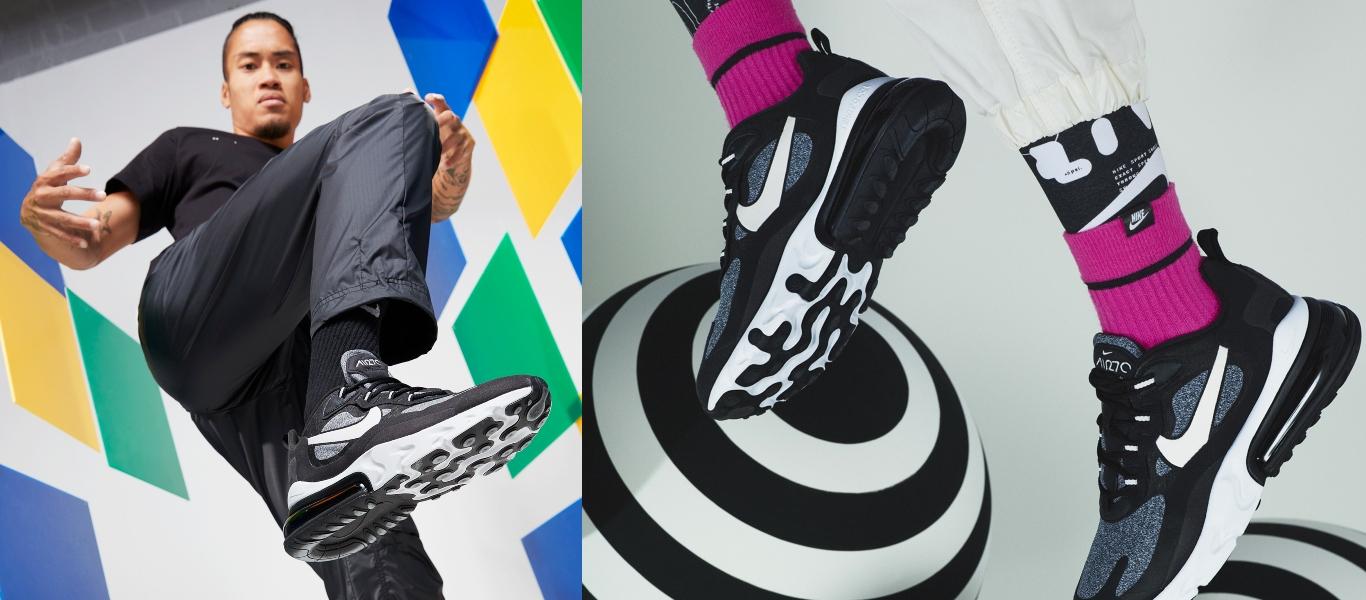 Nike Air Max 270 cinzentas
